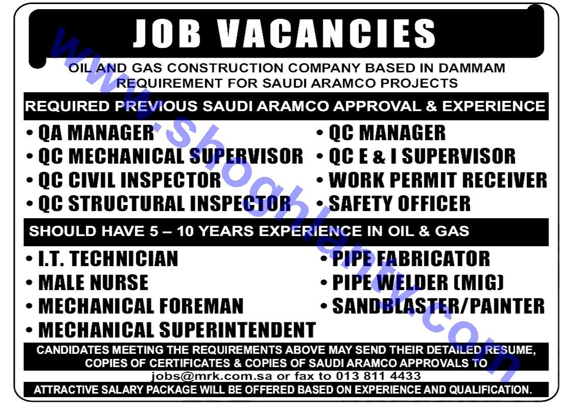 Jobs Security and safety ُemployee-Saudi Arabia- Al Damam 26 No