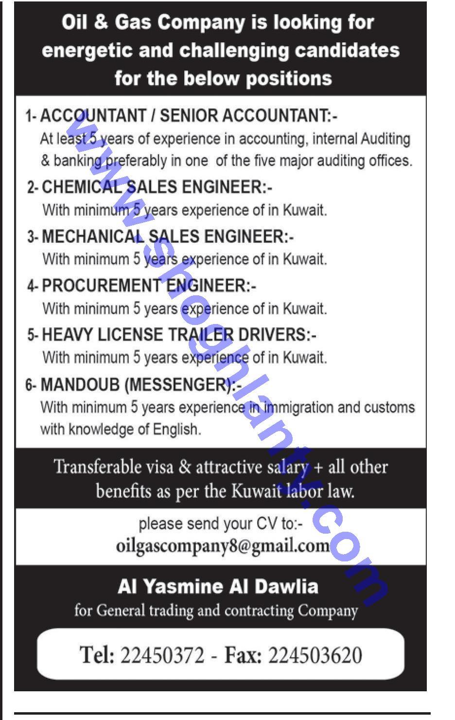 Jobs Sales engineer-Kuwait- 01 July 2018