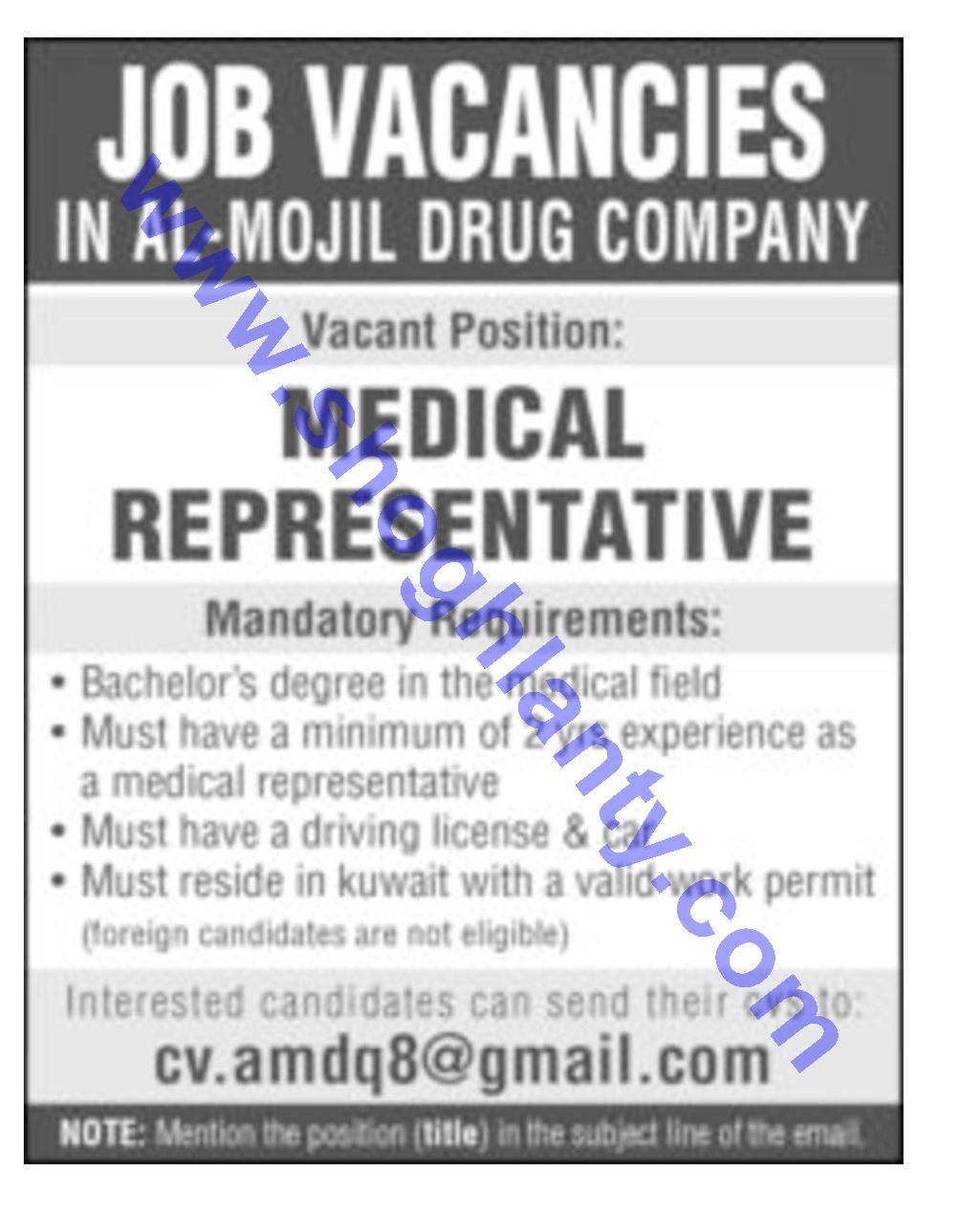 Jobs Representative-Kuwait- 13 February 2017