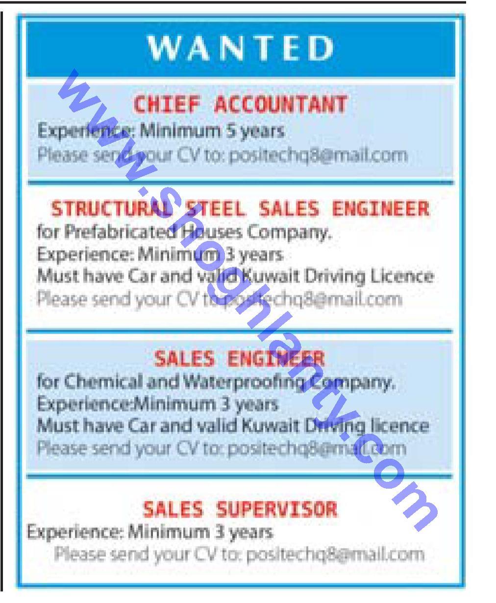 Jobs Sales supervisor-Kuwait- 07 August 2017