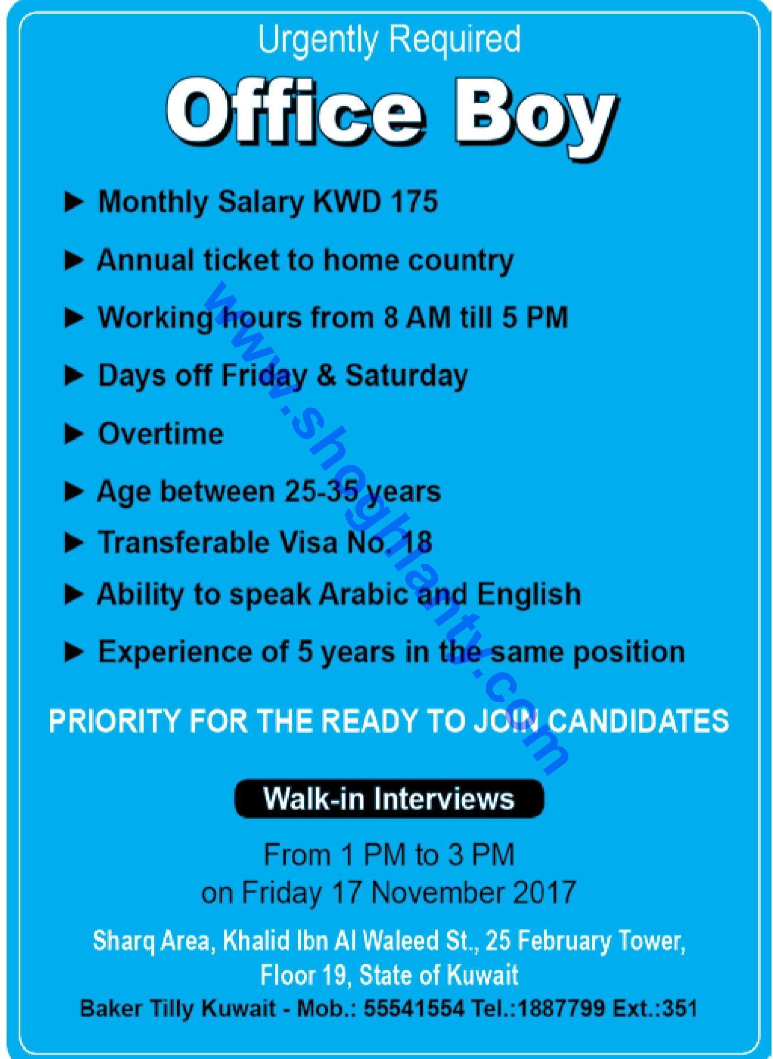 Jobs Office boy-Kuwait- Sharq 14 November 2017
