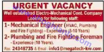 Jobs Foreman-Kuwait- 28 February 2013