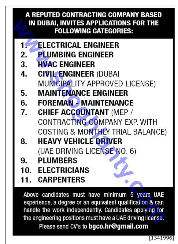 Jobs electrical engineer-United Arab Emirates- Dubai 11 May 2017