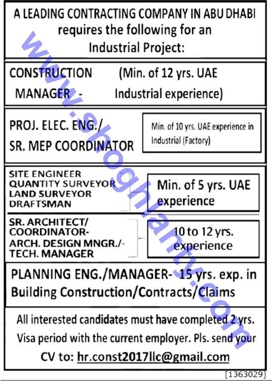 Jobs Land surveyor-United Arab Emirates- Abu Dhabi 13 August 2017