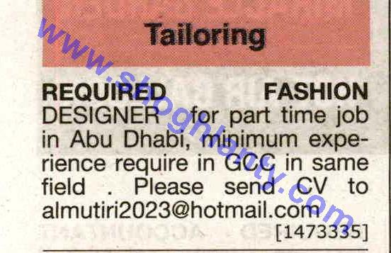 Jobs Fashion Designer United Arab Emirates Abu Dhabi 07 Februar