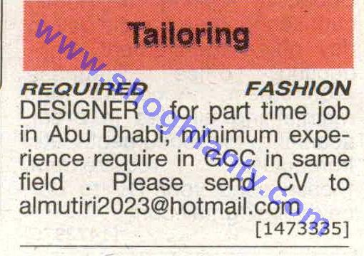 Jobs Fashion Designer United Arab Emirates Abu Dhabi 09 Februar
