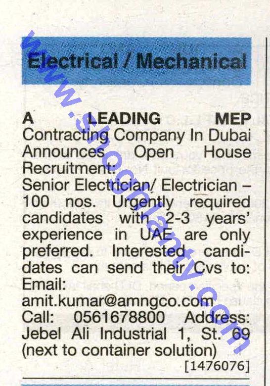 Jobs Electrical technician-United Arab Emirates- Dubai 09 March