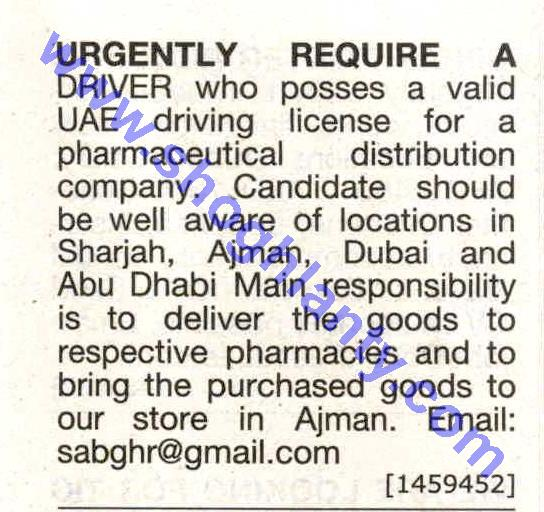 Jobs Drivers-United Arab Emirates- Sharjah / Ajman / Dubai / Ab