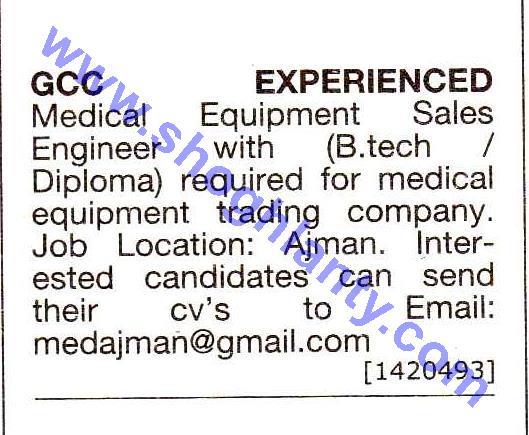 Jobs Sales engineer-United Arab Emirates- Ajman 24 April 2018