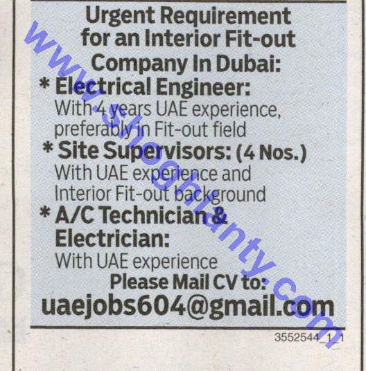 Jobs Electrical technician-United Arab Emirates- Dubai 19 July 2