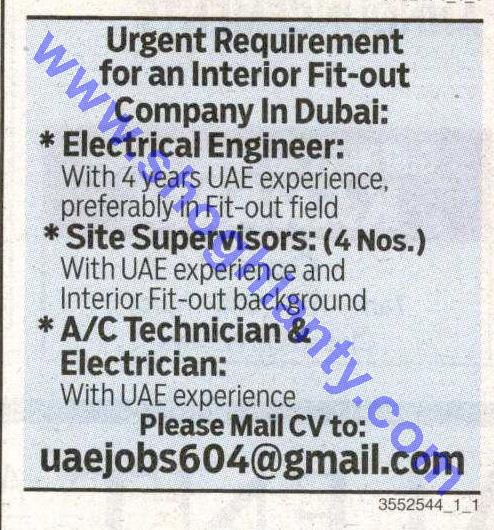 Jobs electrical engineer-United Arab Emirates- Dubai 20 July 20