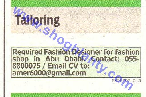 Jobs Fashion Designer United Arab Emirates Abu Dhabi 23 Februar