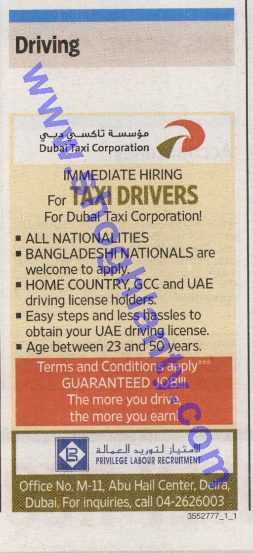 Jobs Drivers Dubai Taxi Corporation United Arab Emirates Unite