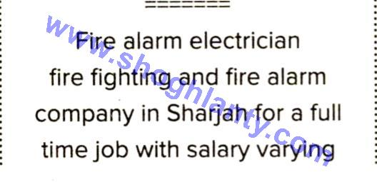 Jobs Electrical technician-United Arab Emirates- Sharjah 08 Dece