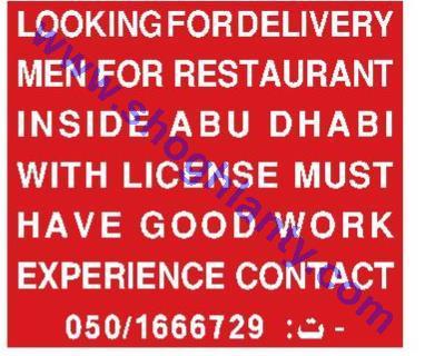 Jobs Delivery representative-United Arab Emirates- Abu Dhabi 18