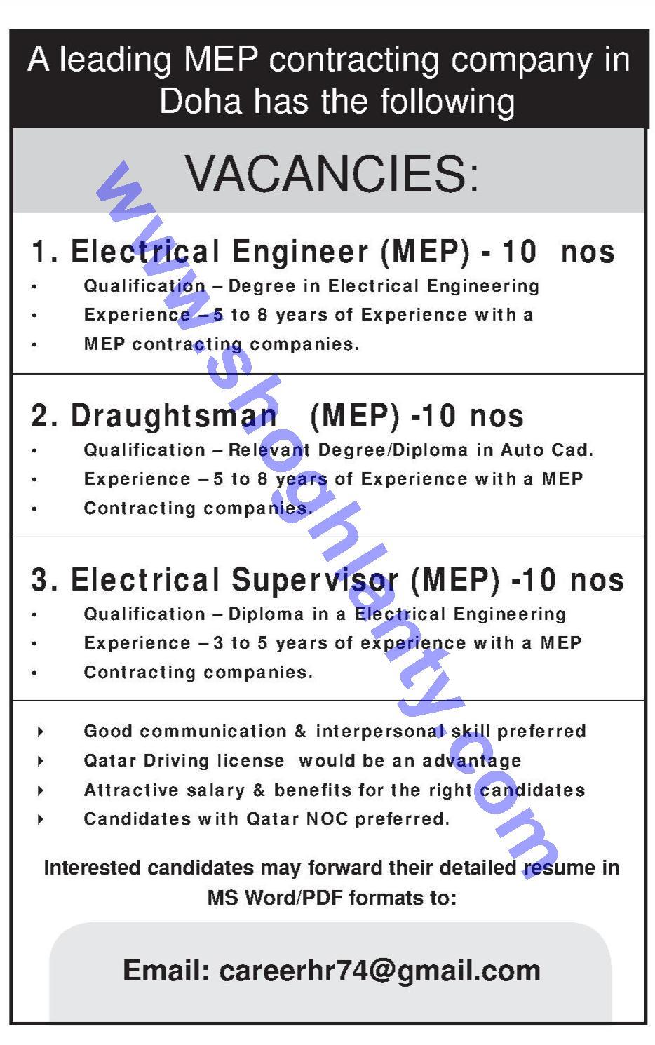 Jobs electrical engineer-Qatar- Doha 02 February 2017