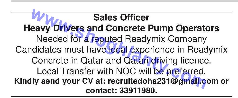 Jobs Machines operator / machinist-Qatar- 15 July 2018