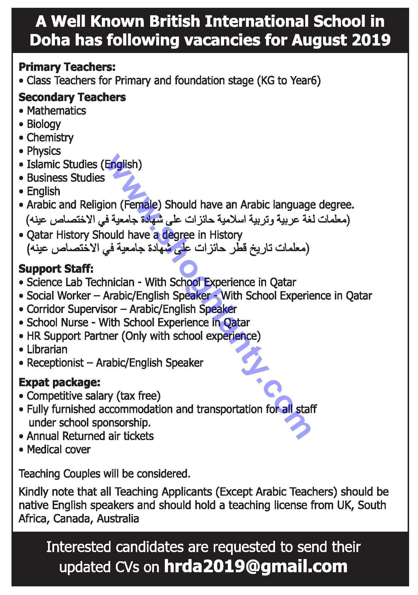 Jobs Social specialist-Qatar- 17 July 2019
