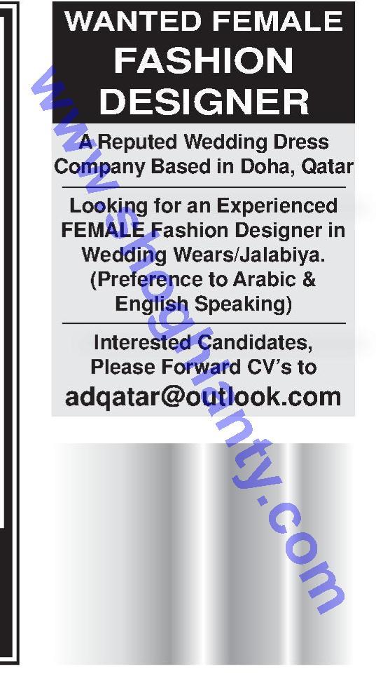Jobs Fashion Designer Qatar Doha 25 October 2017