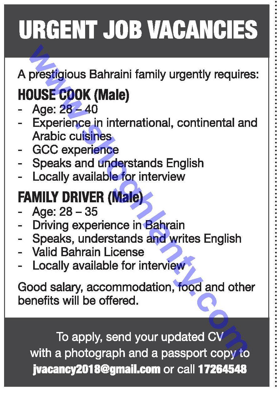 Jobs Drivers-Bahrain- 06 August 2018