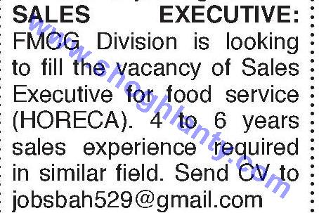 Jobs Executive sales-Bahrain- 08 November 2018