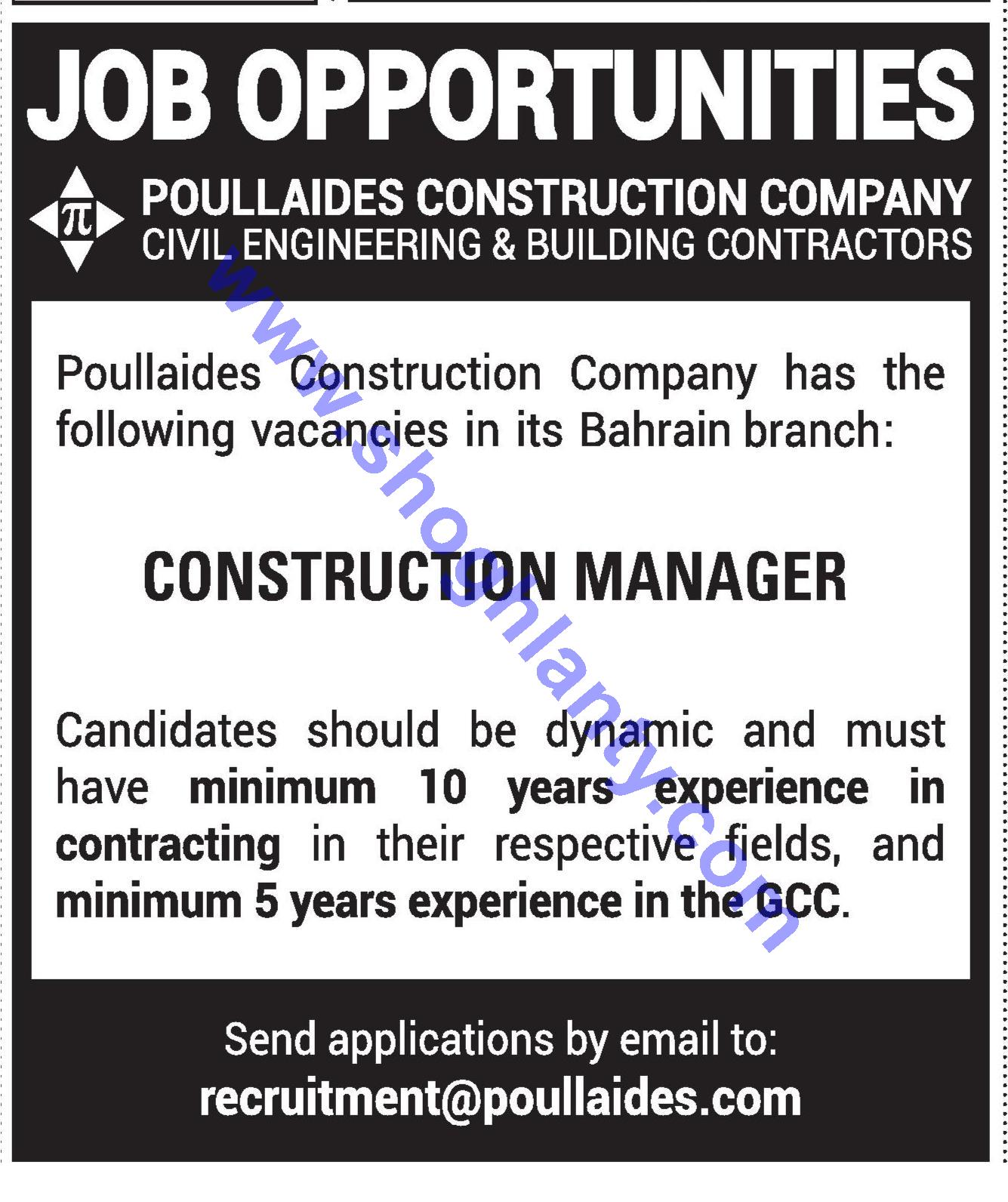 Jobs Managers-Bahrain- 10 December 2015