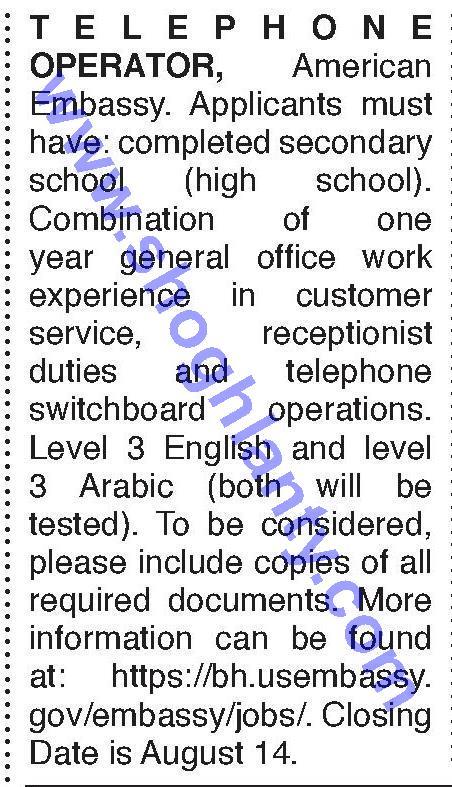 Jobs Call center clerk-The U S  embassy in Bahrain-Bahrain- Al M