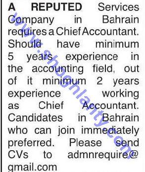 Jobs Accountants chief-Bahrain- 14 March 2019