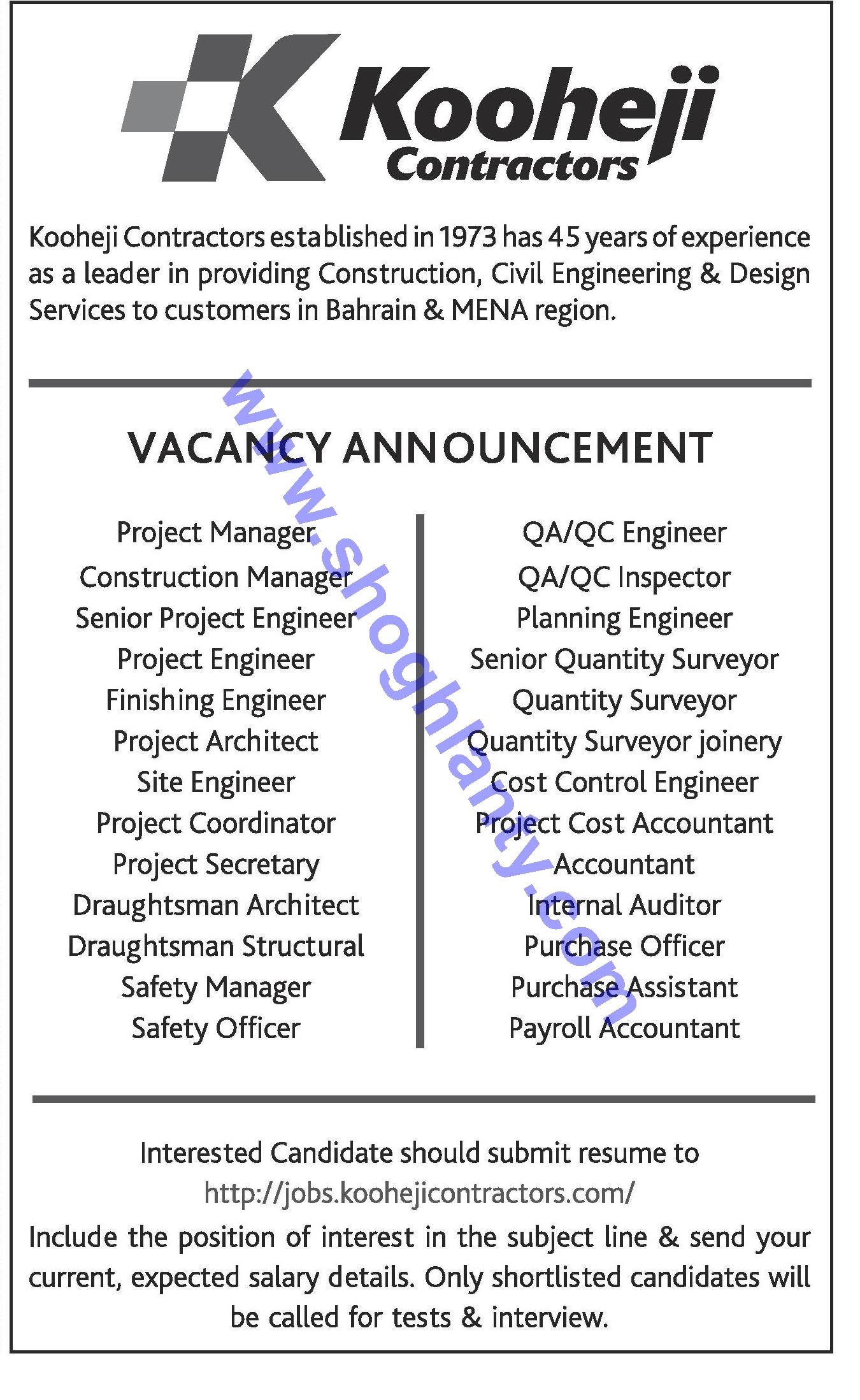 Jobs Projects engineer-Bahrain- 18 April 2018