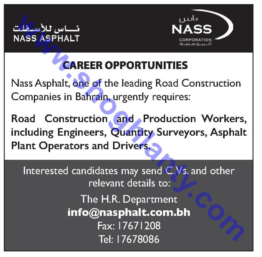 Jobs Construction and building jobs-Nass Asphalt - Bahrain-Bahra