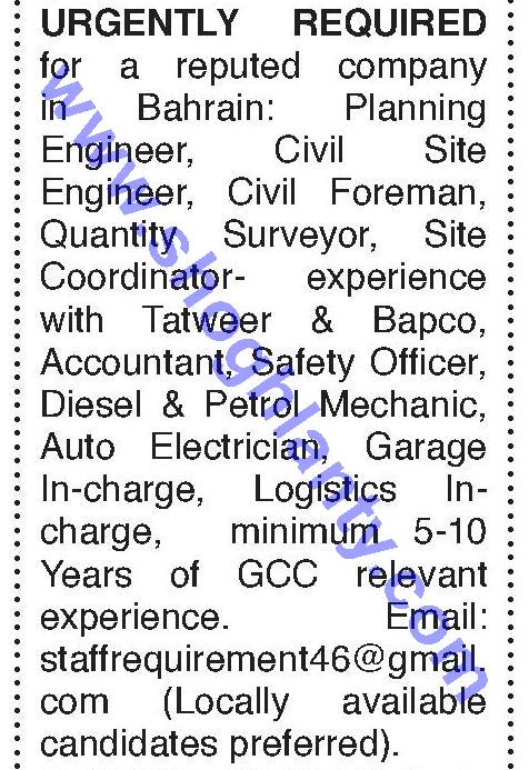 Jobs Health& safety manager-Bahrain- 30 January 2019