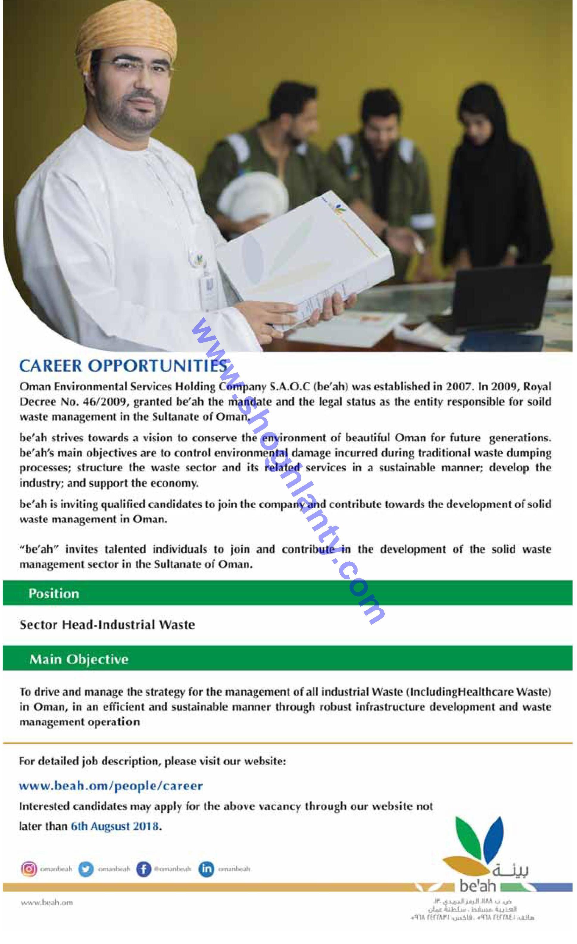 Jobs Sector chief-Oman Environmental Services Holding - Oman-Oma