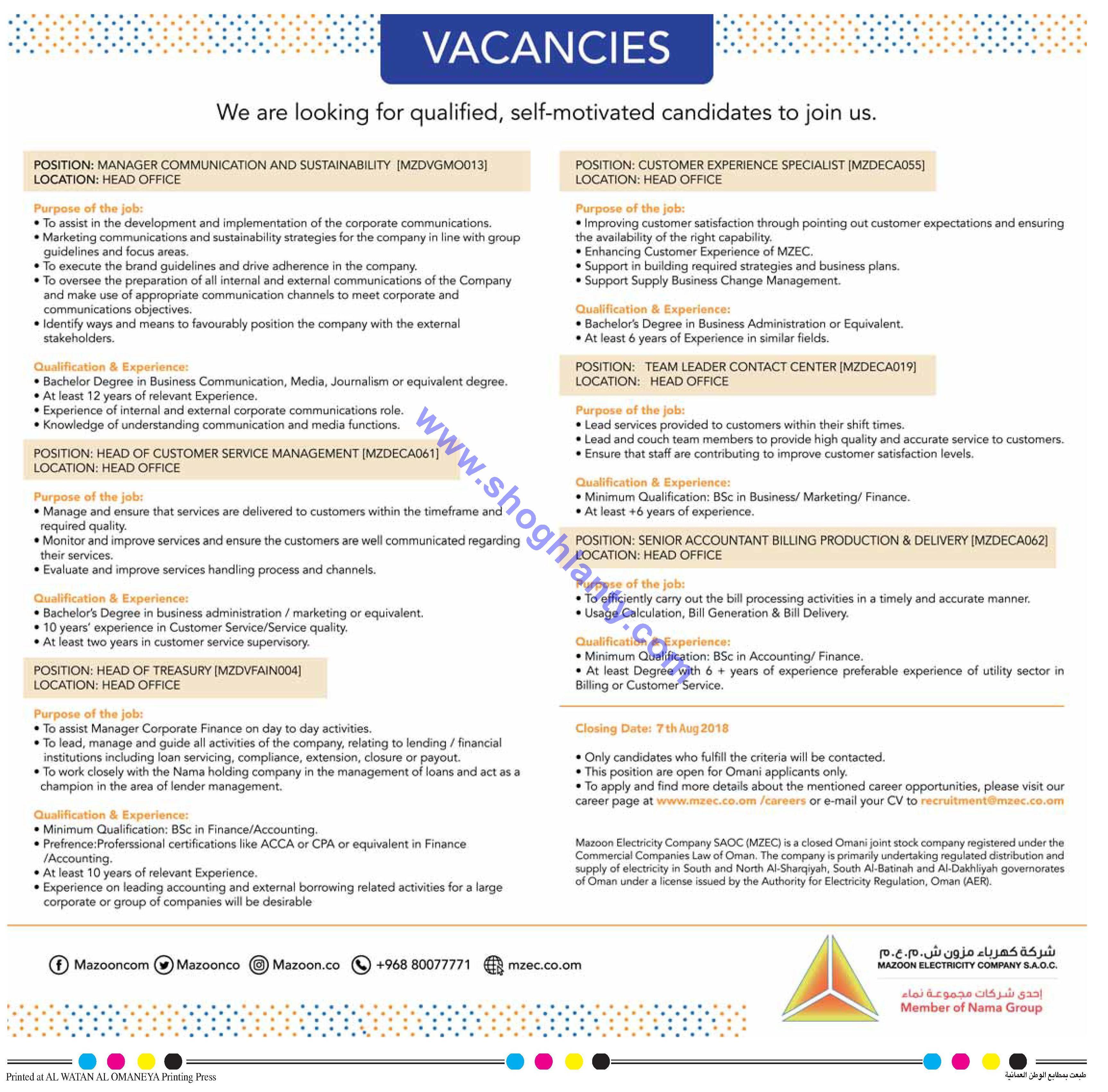 Jobs Customer service officer-Mazoon Electricity Company - Oman-
