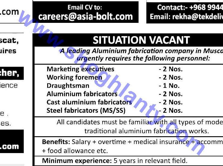 Jobs Aluminum technician-Oman- 05 March 2018