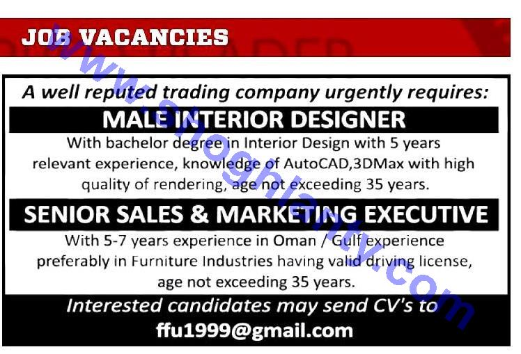 Jobs Interior Designer Oman 08 May 2018