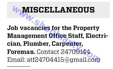 Jobs Carpenter-Oman- 24 June 2019