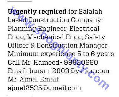 Jobs electrical engineer-Oman- Salalah 26 February 2019