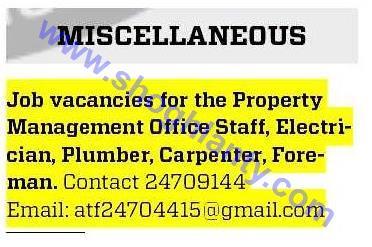 Jobs Carpenter-Oman- 29 April 2019