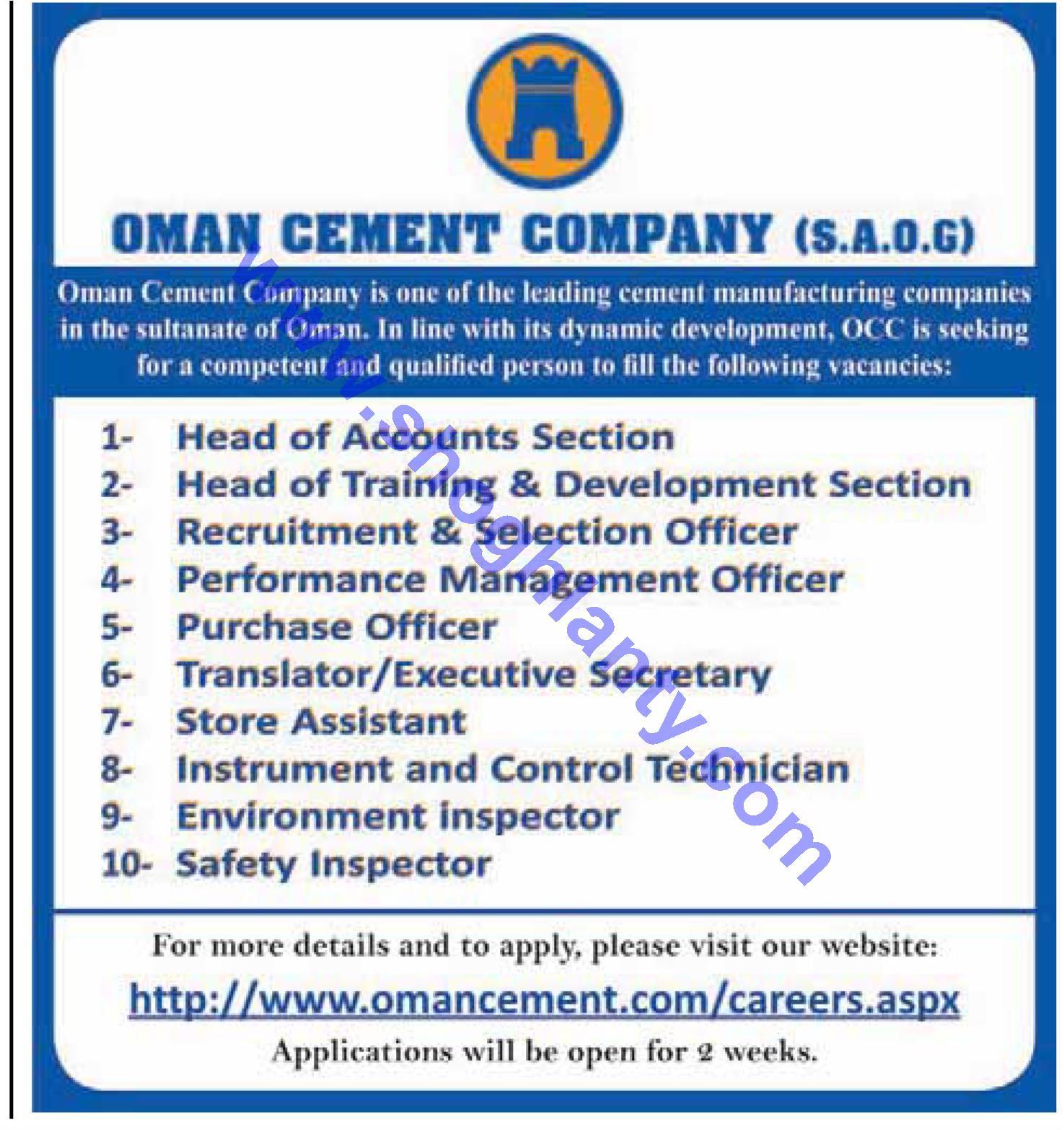 Jobs Controller-Oman Cement Company - Oman-Oman- 15 September 20