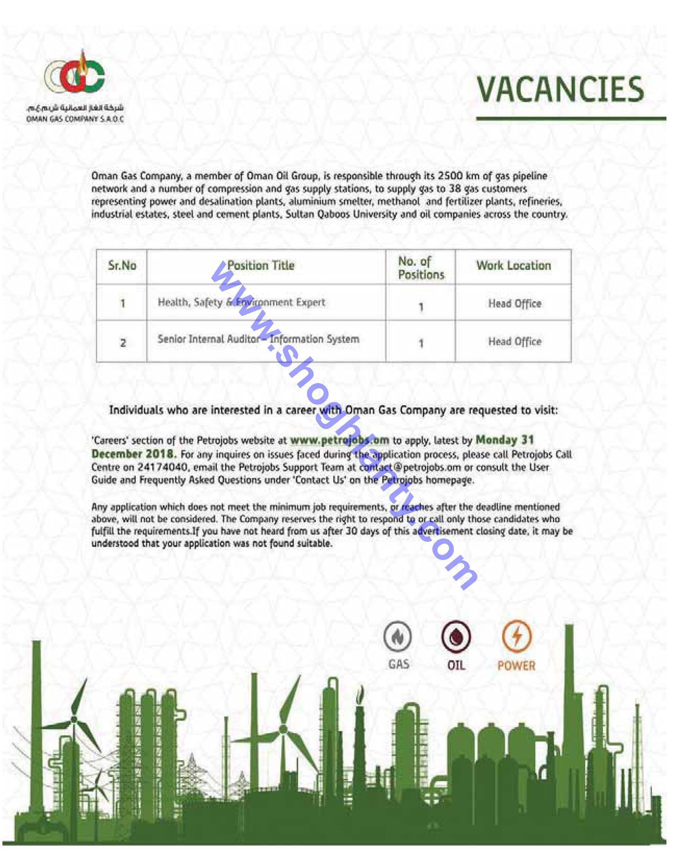Jobs Internal ِauditor-Oman Gas Company - Oman-Oman- 20 December