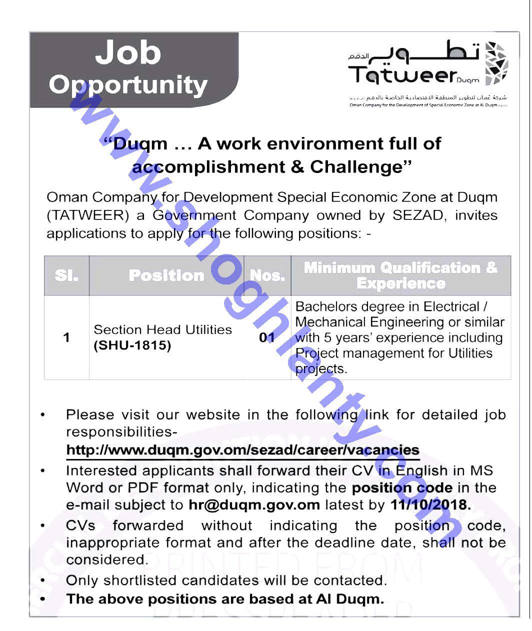 Jobs Controller-Special Economic Zone Authority - Duqm - Oman-Om
